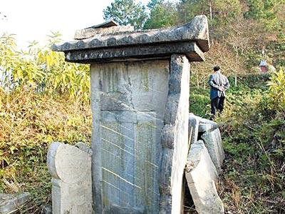 清朝太原府区墓室结构