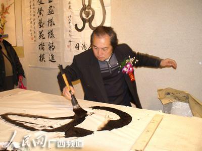 """教程李晓明工笔画视频教程  上传:2008-03-26  """"扬州八怪""""是哪几个人?"""