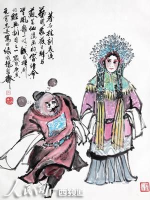 张忠安戏曲写意人物画